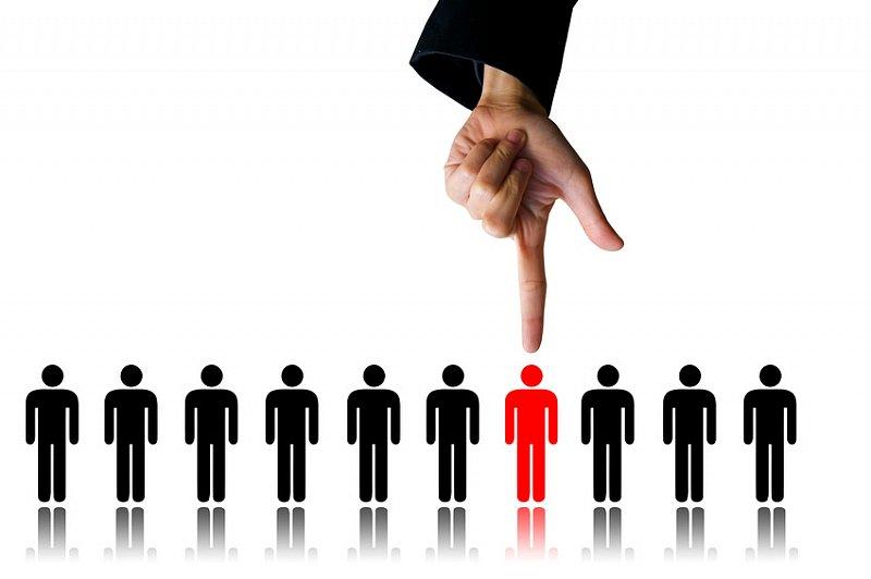 Personalauswahl und Personalbeurteilung